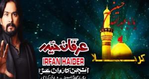 irfan-14-15