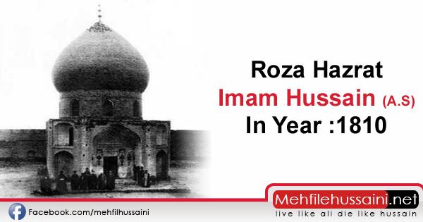 1810-imam-hussain-roza