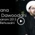 Dawoodani-1st-Moharram