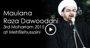 Dawoodani-3rd-Moharram