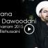 Dawoodani-6th-Moharram