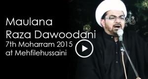 Dawoodani-7th-Moharram