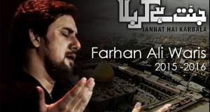 farhan-15-16