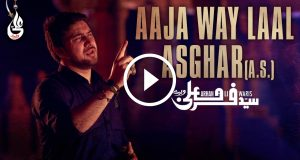 aaja-way-laal-asghar