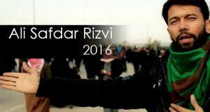 ali-safdar-2016