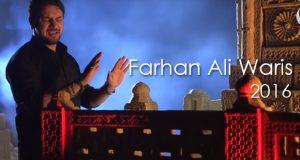 farhan-2016