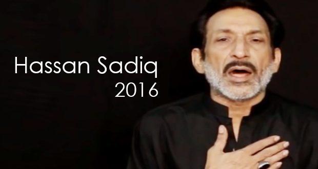 hassan-sadiq-2016