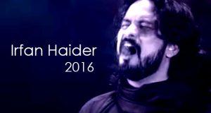 irfan-haider-2016