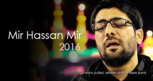 mir-hassan-mir-2016