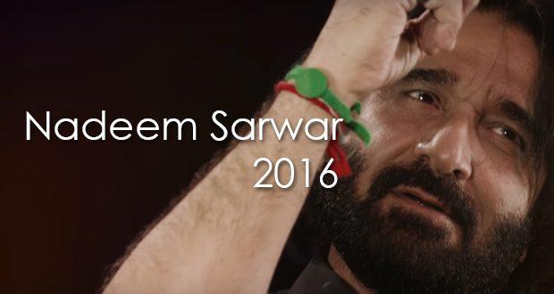 nadeem-sarwar-2016