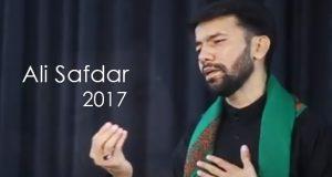 ali-safdar-2017