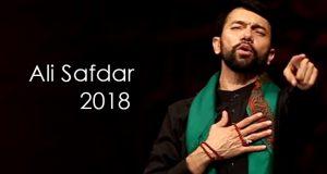 ali_safdar_2018