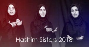 hashmi-sister-2018