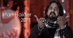 irfan-haider-2017