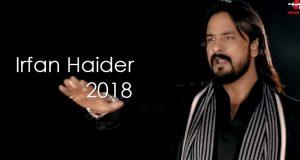 irfan-haider-2018