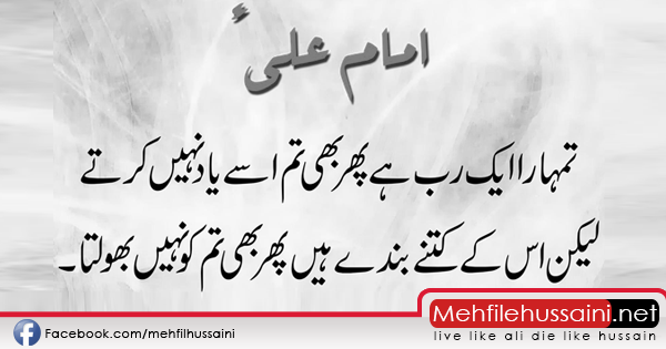 Gallery | Mehfil-e-Hussaini!Down load Nohay, Majalis